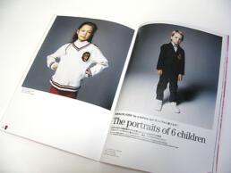 BAPE KIDS ©GRAPHITICA