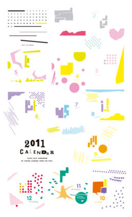 Calendar 2011 ©GRAPHITICA