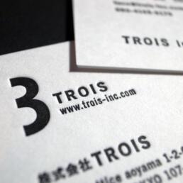3 TROIS ©GRAPHITICA