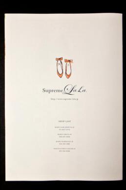 Supreme Lala ©GRAPHITICA