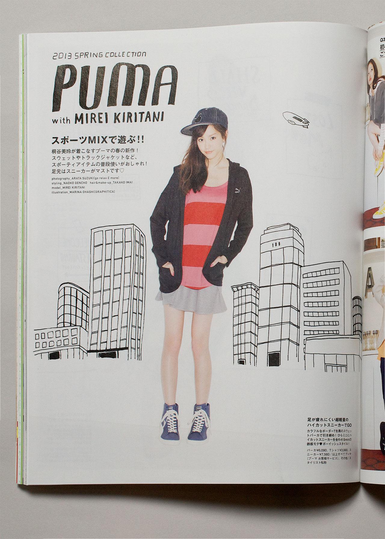 Magazine Fashion Design