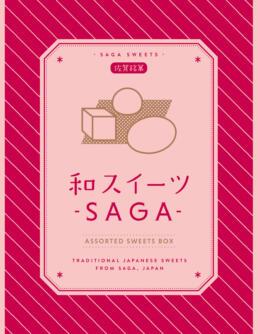 SAGA SWEETS ©GRAPHITICA