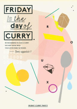curry ©GRAPHITICA