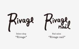 Rivage ©GRAPHITICA
