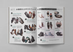 Gina magazine ©GRAPHITICA
