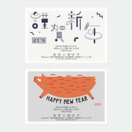NEW YEARS CARD 2019 ©GRAPHITICA