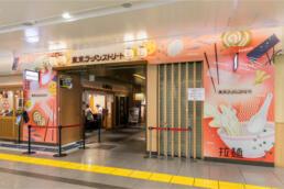 TOKYO RAMEN STREET ©GRAPHITICA