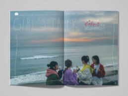 GIRLS'TREND 21 ©GRAPHITICA