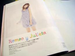 sweet magazine ©GRAPHITICA