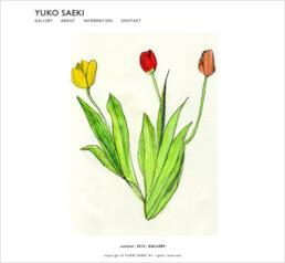 Yuko Saeki ©GRAPHITICA