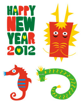 NEW YEARS CARD ©GRAPHITICA