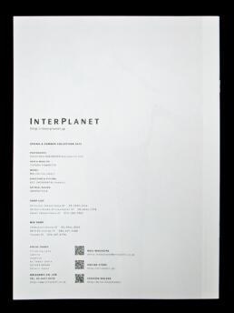InterPlanet ©GRAPHITICA