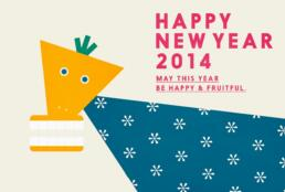 NEW YEARS CARD 2014 ©GRAPHITICA