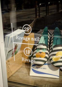 Rivage window ©GRAPHITICA
