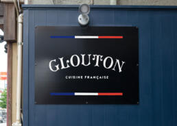 glouton ©GRAPHITICA