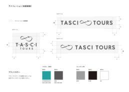 Tasci tours ©GRAPHITICA