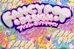 Fancypop design ©GRAPHITICA