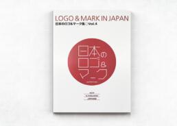LOGO & MARK IN JAPAN Vol.4 ©GRAPHITICA
