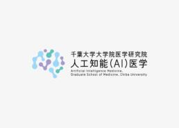 Chiba University ©GRAPHITICA04