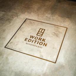 WORK EDITION NIHONBASHI ©GRAPHITICA