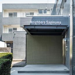 NeighborsSaginuma ©GRAPHITICA